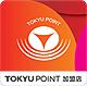 TOKYU POINT 加盟店